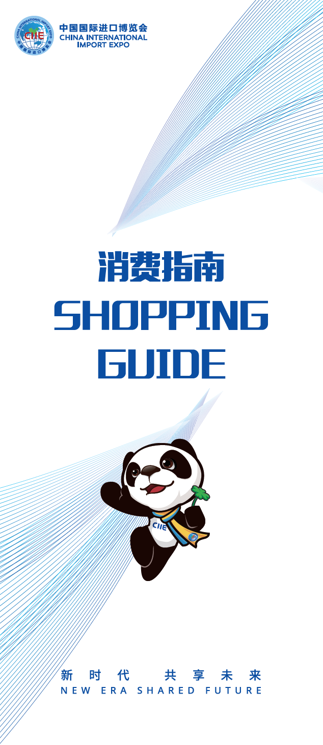ITSA20-Shopping guide